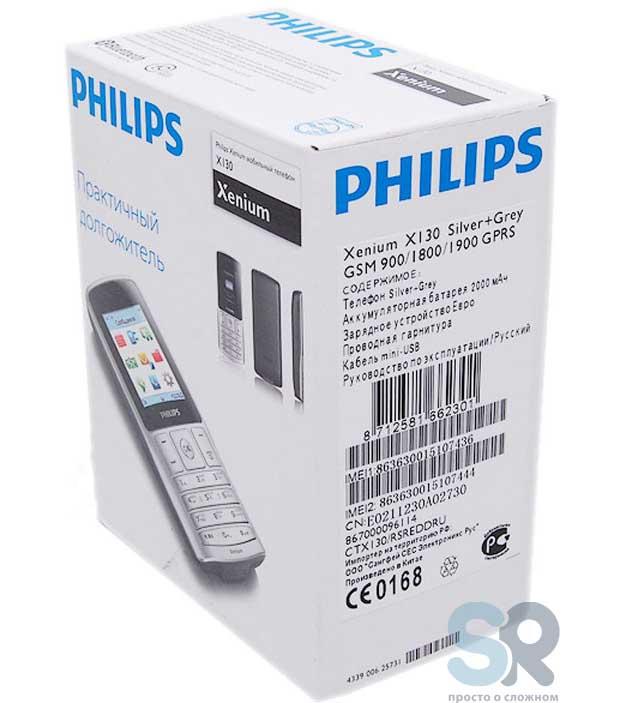 схема телефона philips