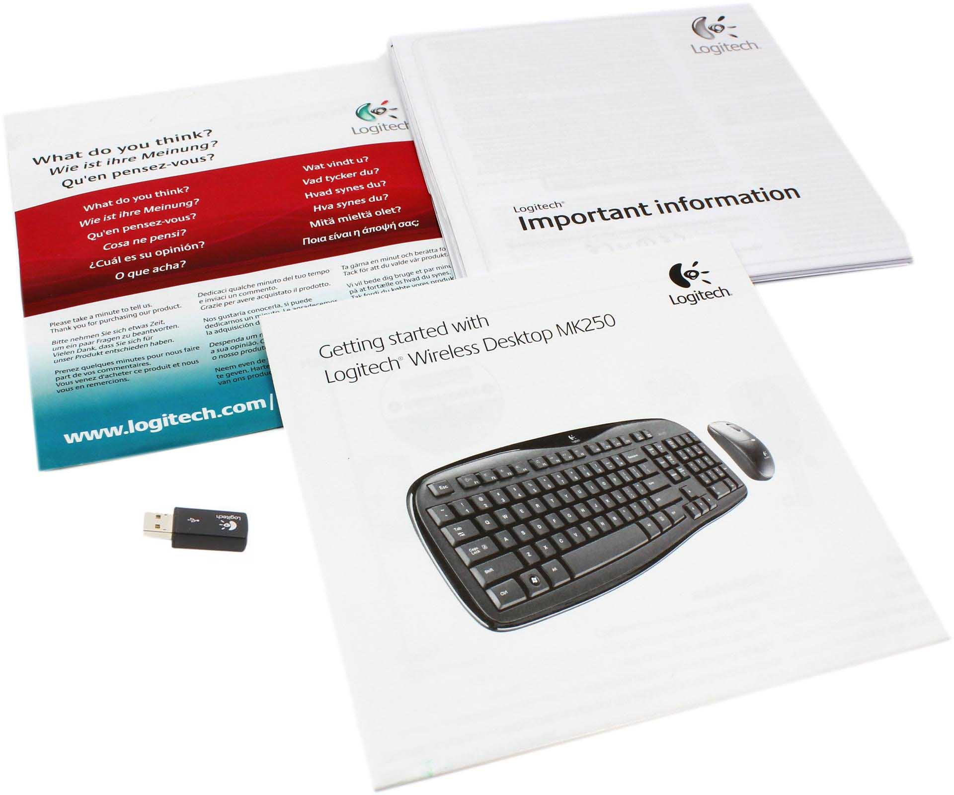 Комплектация Logitech Wireless Desktop MK250