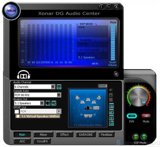 Xonar DG Audio Center